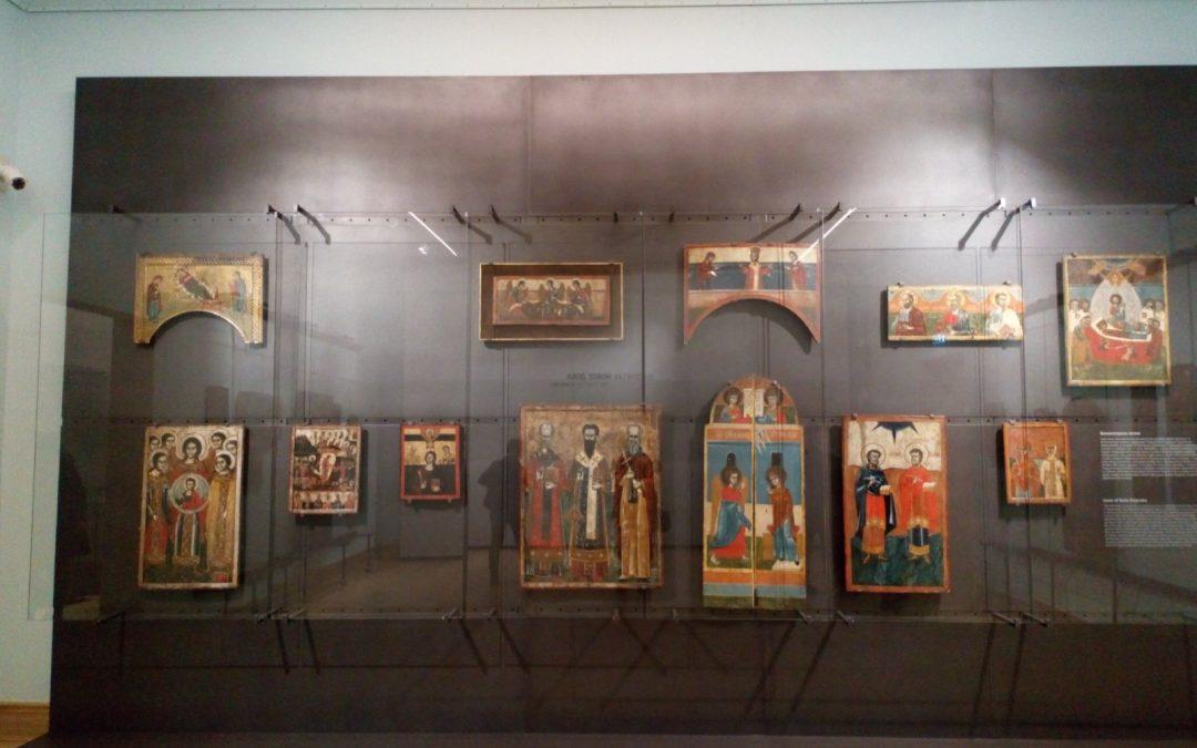Мирослављево јеванђеље у Народном музеју