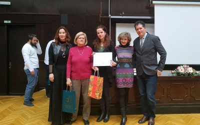 Награде Друштва за српски језик и књижевност