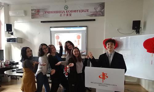 """Прослава кинеске Нове године """"ЧУНЂЈЕ"""""""