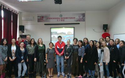 Госпођа Елоиса Мендес у посети нашој школи