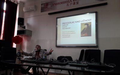 Владимир Павловић, витез Легије части, гост Филолошке гимназије