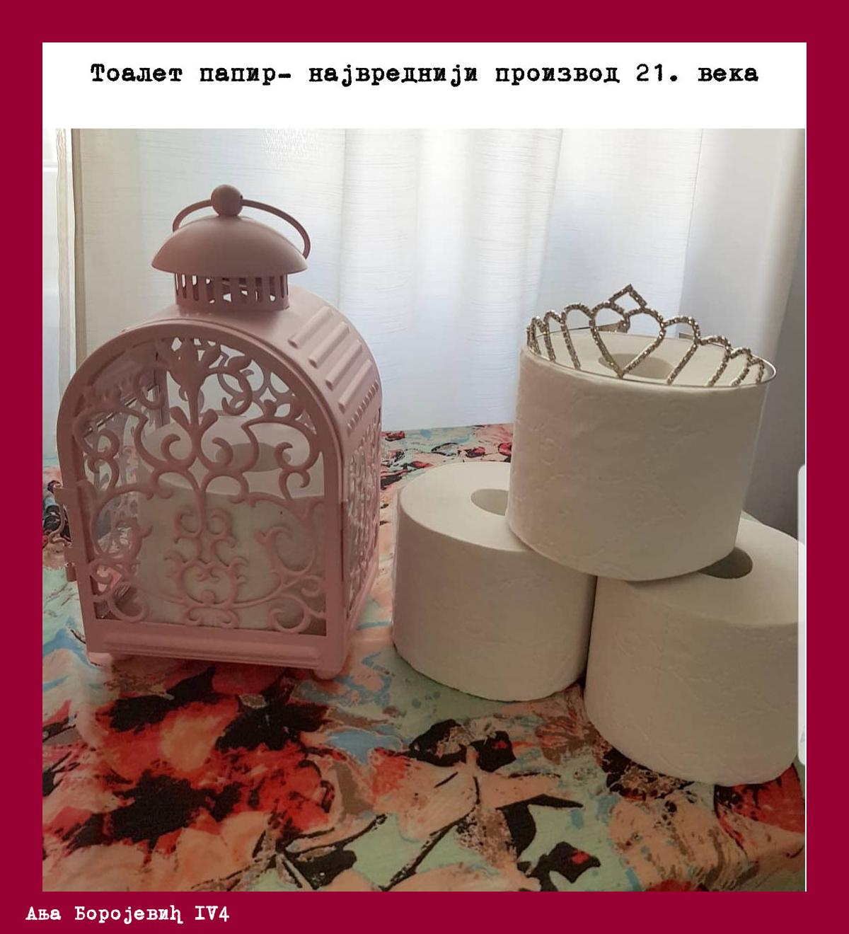 23_slika