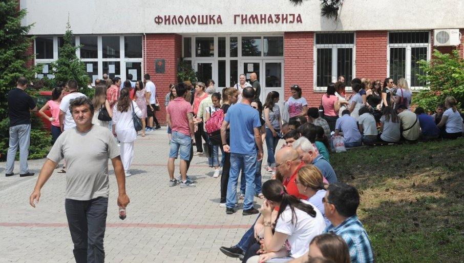 МУЗЕЈСKА ЗБИРKА СВЕДОЧИ О 150 ГОДИНА ПОСТОЈАЊА: Филолошка гимназија позива бивше професоре и ђаке | Novosti.rs