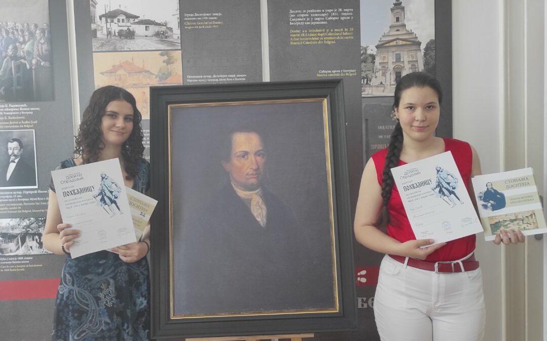 Нови успеси бивших и садашњих ученика Филолошке гимназије