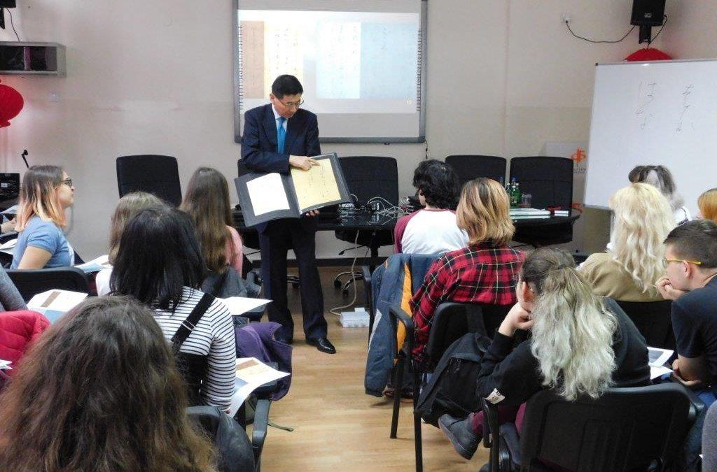 Посета амбасадора Јапана Филолошкој гимназији