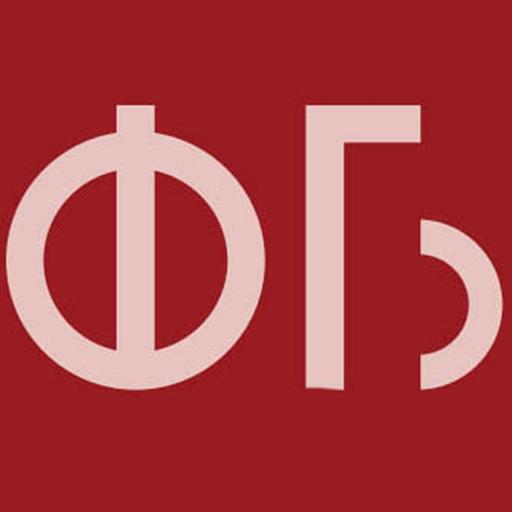Такмичење из српског језика и језичке културе