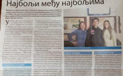Лингвистичкој секцији Филолошке гимназије додељено признање Друштва за српски језик и књижевност