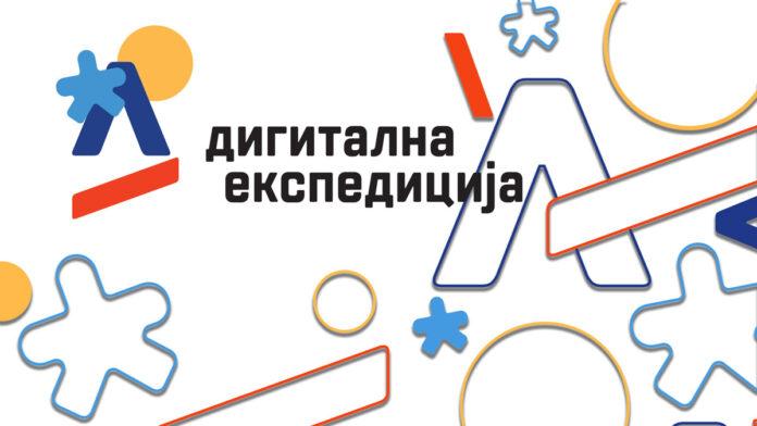 Ученици Филолошке гимназије освојили награду на конкурсу ЗУОВ-а